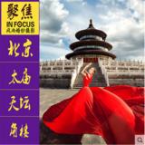 聚焦风尚北京婚纱摄影工作室韩式婚纱照水下摄影中国风婚纱照团购