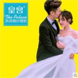皇宫三亚婚纱摄影旅游结婚照 丽江武汉海景婚纱照跟拍工作室团购