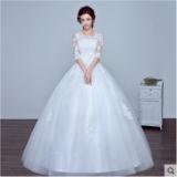 婚纱礼服新款韩式新娘一字肩齐地中长袖婚纱大码修身显瘦夏季
